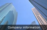 会社情報のイメージ
